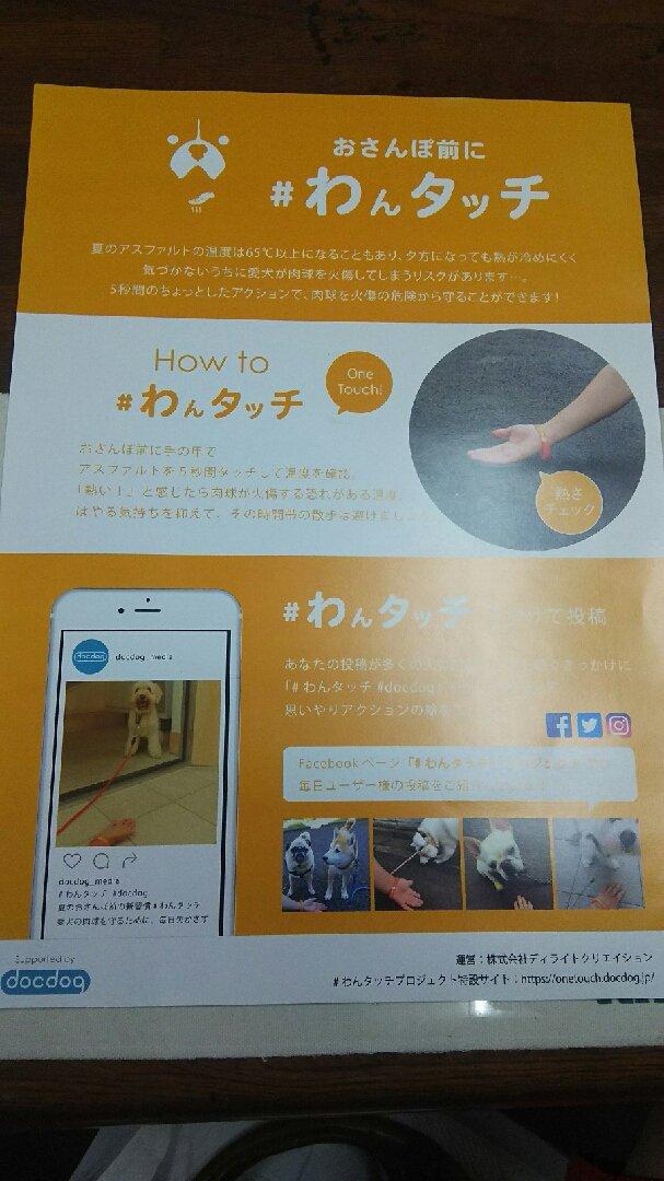 https://miya-man.com/db_img/cl_img/15/news/images/app_LAiy0S_201708240137.jpg