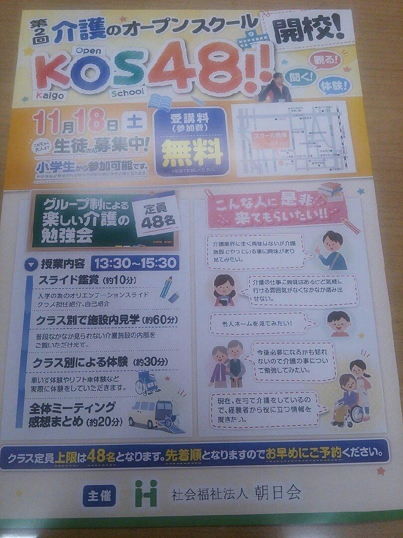 https://miya-man.com/db_img/cl_img/22/news/images/app_VXZvWf_201710301146.jpg