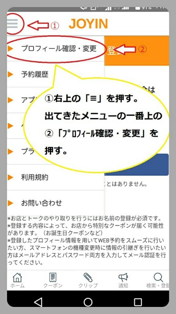 https://miya-man.com/db_img/cl_img/6/news/images/app_0zKzwH_201809071531.jpg