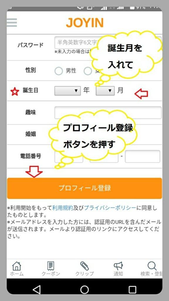 https://miya-man.com/db_img/cl_img/6/news/images/app_OdsOWp_201809071531.jpg