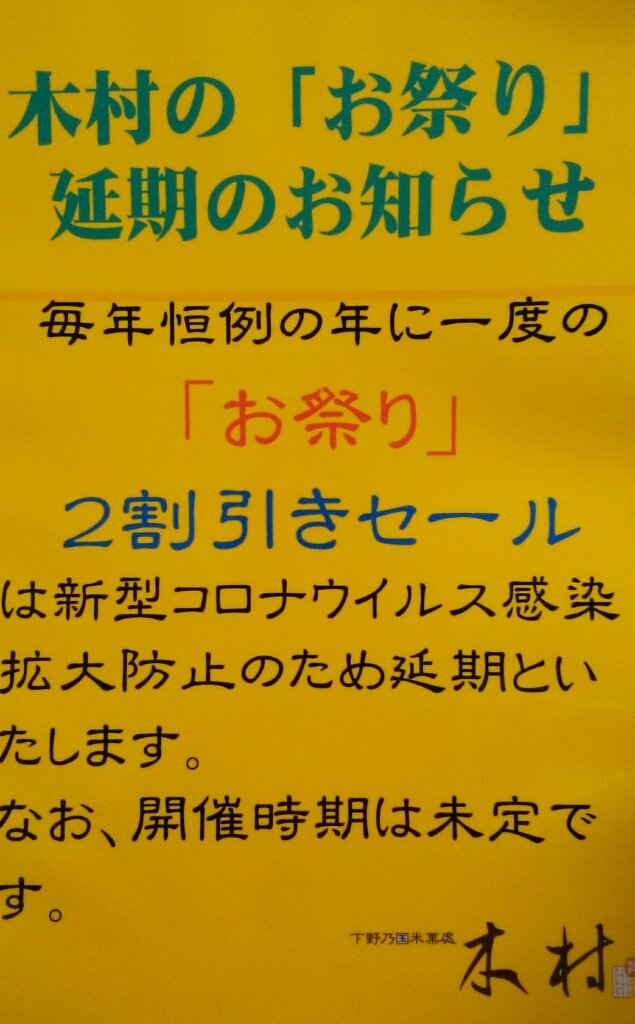 https://miya-man.com/db_img/cl_img/6/news/images/app_YguoMX_202004241656.jpg